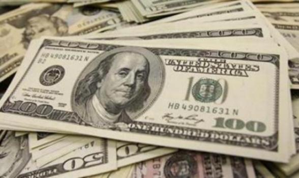 dolares-US