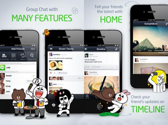 line-ios-app-stickers