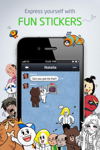 line-ios-app