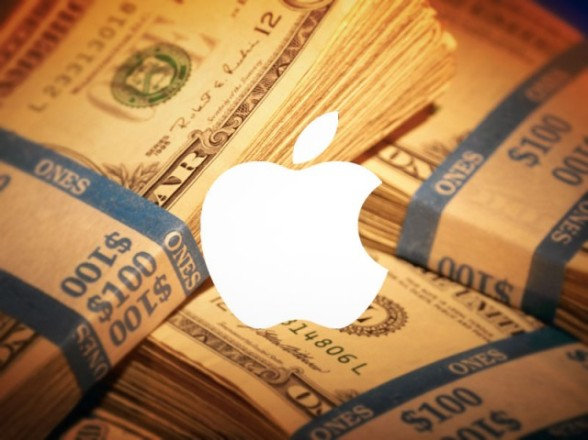 apple-money-white-logo-640x480