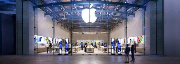 apple-store-2-750x267.jpg